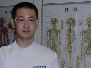 出張訪問専門  吉田整体治療院