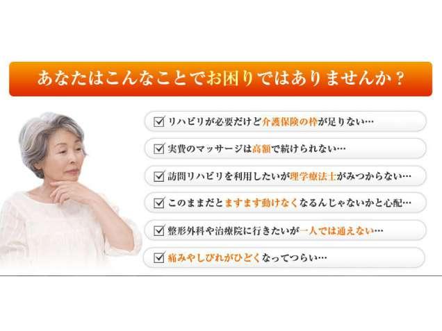 田名鍼療所    (腰痛専科)の写真2