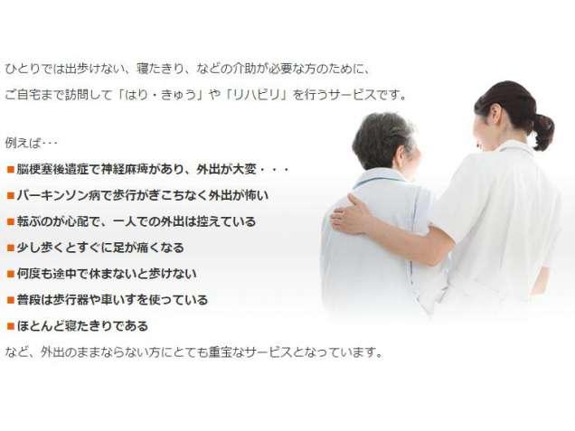 田名鍼療所    (腰痛専科)の写真3