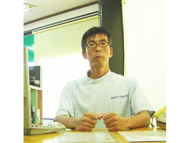 倉田光一郎整体院の写真1