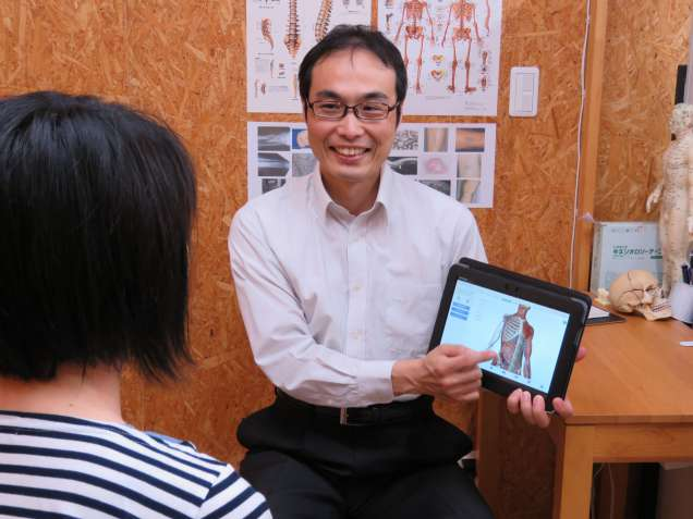青山カイロプラクティック施術室の写真1