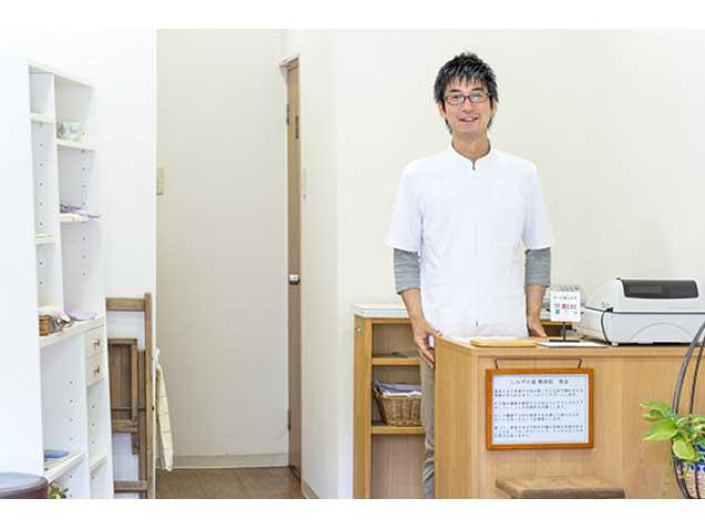 名古屋市北区のマッサージ師も通う【しみずの森 整体院】の写真4