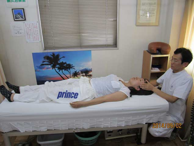村瀬鍼灸整骨院の写真3