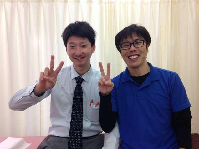 秋山鍼灸整骨院の写真6