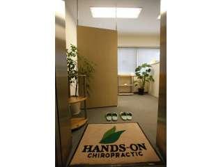 HANDS-ONカイロプラクティック