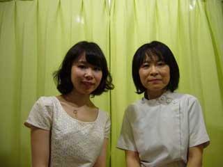 松鶴堂鍼灸整体治療院広島本院
