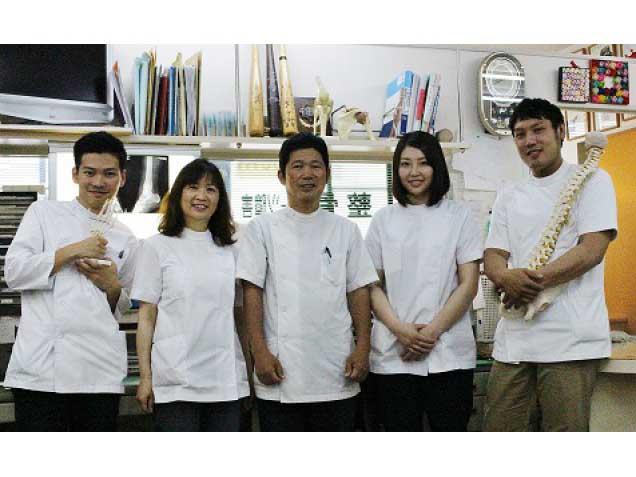 田中鍼灸接骨院の写真1