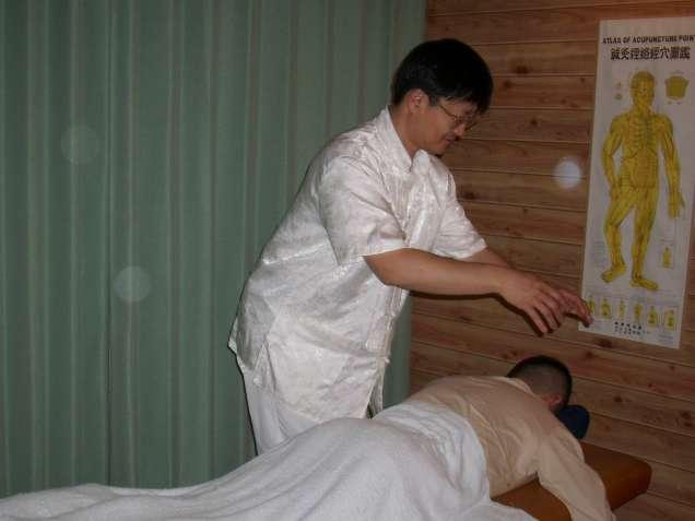 Ryu-jin 瀧口東洋整体院の写真2