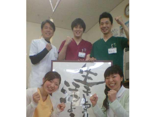 鍼灸整骨院ちりょうやの写真1