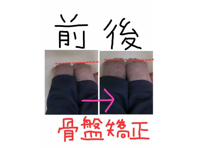 鍼灸整骨院ちりょうやの写真3