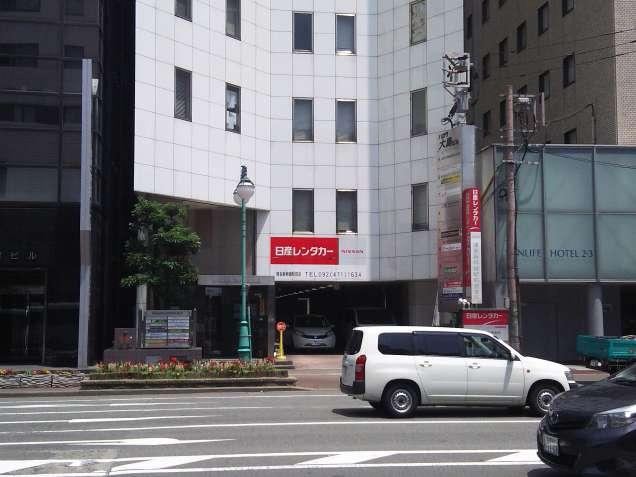 筑紫口AKカイロプラクティック院の写真0
